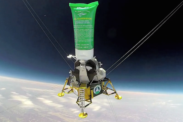 Kiehl's in Space